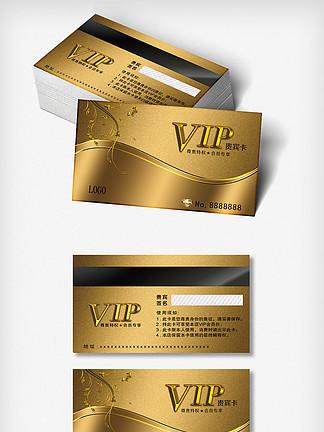 KTV酒吧夜店VIP贵宾卡会员卡PSD