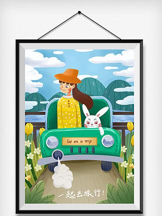 小清新肌理风春游旅行途中的女孩和兔子