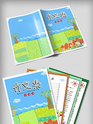 可爱卡通希望的田野中小学生作文集免费模版