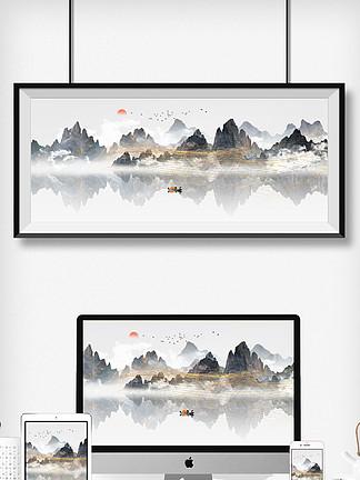 新中式大气水墨风格中国风山水装饰画