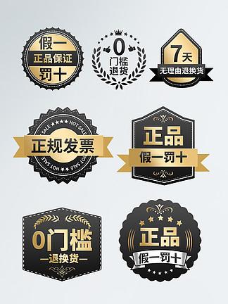 <i>淘</i><i>宝</i>小<i>图</i>标<i>图</i><i>片</i>