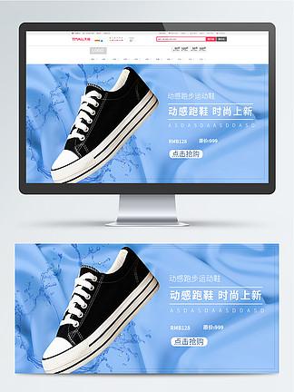 <i>淘</i><i>宝</i><i>装</i><i>修</i>手绘黑白耐克鞋子海报广告图片