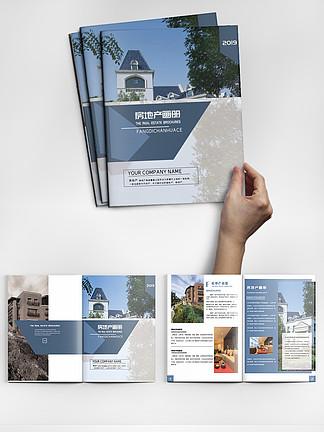 房地产画册素材下载