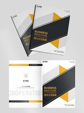 图文公司宣传画册封面图片