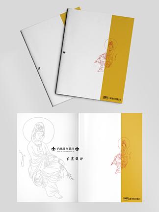 寺院景区设计方案封面图片