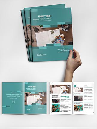 印刷公司画册