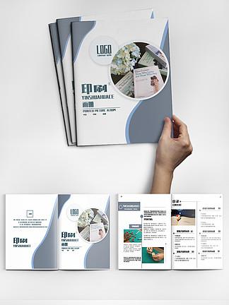 印刷画册矢量素材