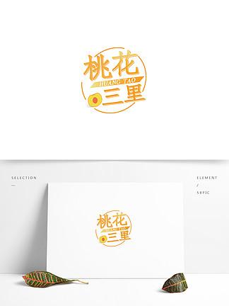桃花梅花logo图片