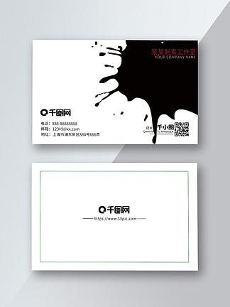 店名视频设计图片免费下载ps教程下载v店名ui字体图片