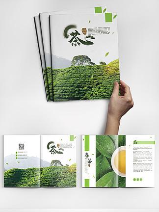 茶画册图片