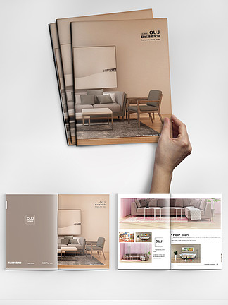 家具地板类画册