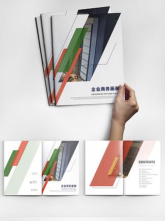 广告公司企业文化传媒设计画册