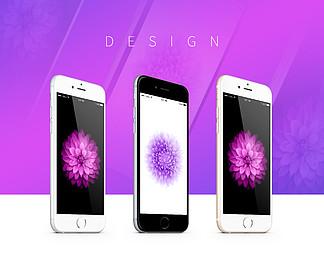 iPhone6四分之三视图样机PSD