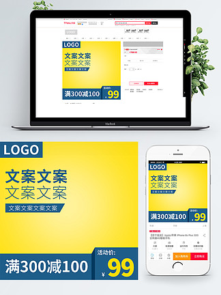 <i>淘</i><i>寶</i><i>店</i><i>標</i>水印設計