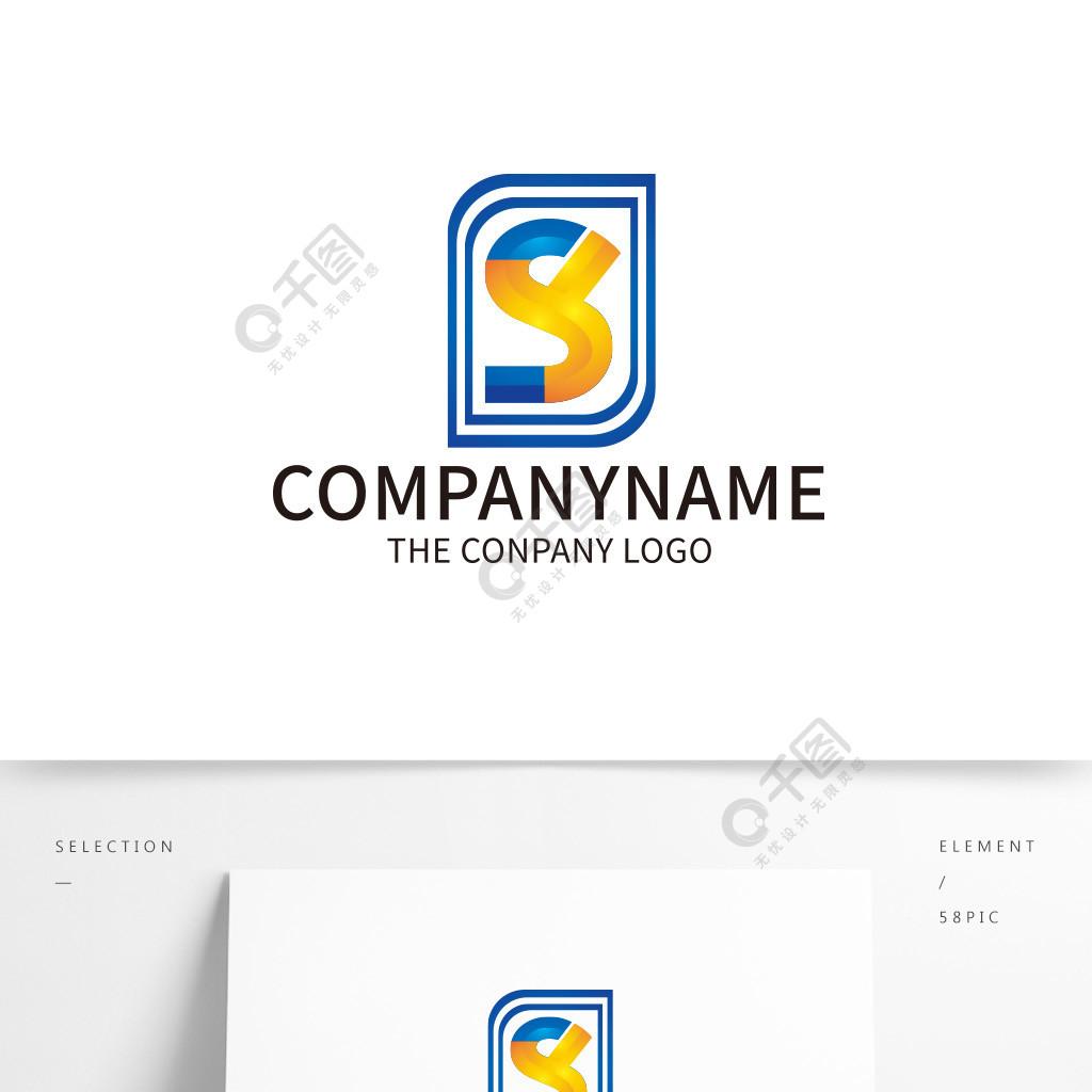 sy标志是由logo 标识设计师