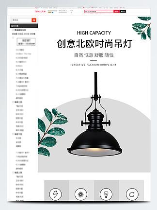 <i>淘</i><i>宝</i>详情页