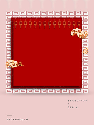 <i>淘</i><i>寶</i>紅色<i>背</i><i>景</i><i>圖</i><i>片</i><i>素</i><i>材</i>