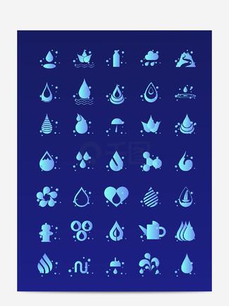 各种水图标