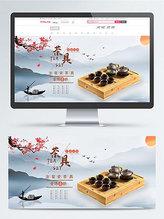 汝窑<i>茶</i><i>具</i>