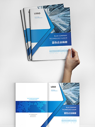 蓝色画册<i>封</i><i>面</i>设计模板矢量素材