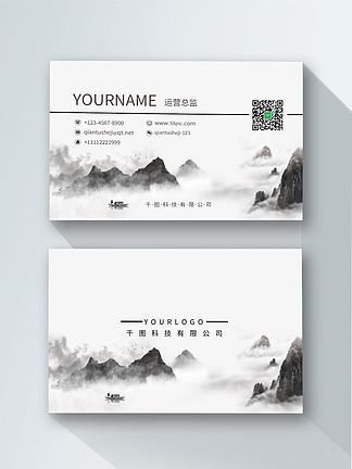 中国风竹子梅花名片卡片设计矢量素材