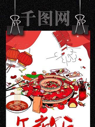图片免费下载 一桌饭菜素材 一桌饭菜模板 千图网