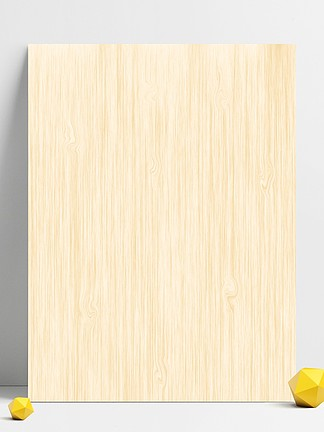 木纹材质贴图图片