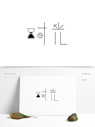 懿时光logo设计