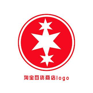 <i>淘</i><i>宝</i>百货商<i>店</i>logo