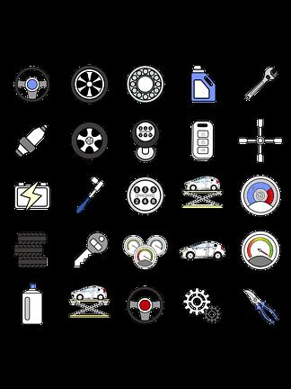 汽車保養與維修工具元<i>素</i><i>PPT</i><i>素</i><i>材</i>