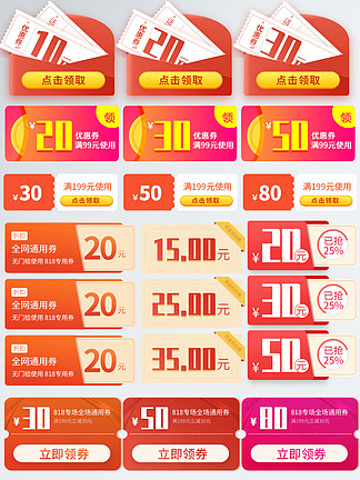 <i>淘</i><i>宝</i><i>优</i><i>惠</i><i>券</i>