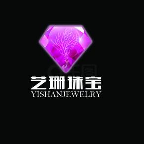 艺珊珠宝logo