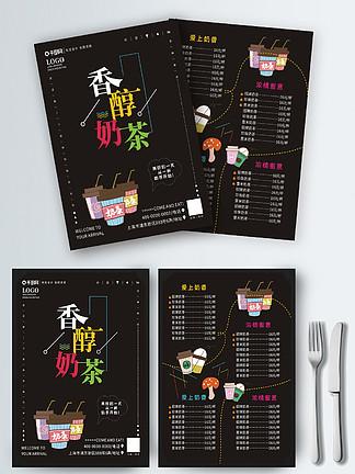 小食饮料菜单