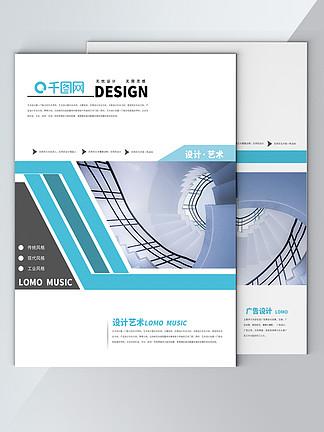 28款简洁版DM单页双面排版设计模板EPS矢量素材18