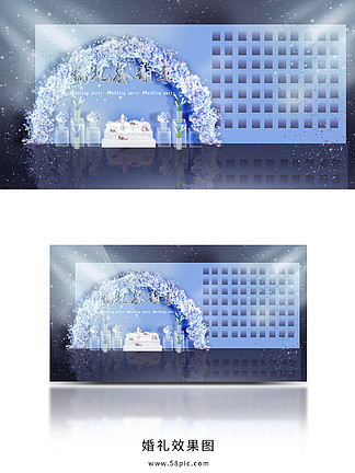 天藍色<i>照</i><i>片</i><i>墻</i>婚禮展區婚禮<i>效</i><i>果</i><i>圖</i>