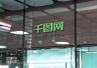 店鋪門頭設計<i>logo</i>樣機