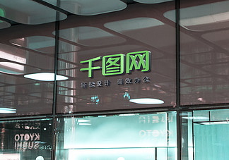 店铺门头设计<i>logo</i>样机