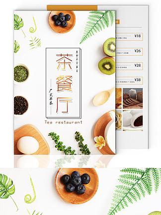 简约小清新茶餐厅菜单