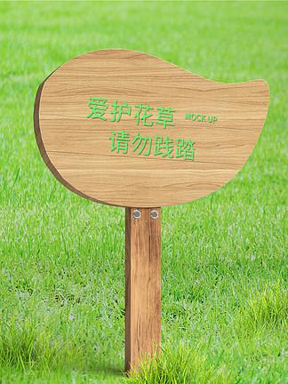 爱护环境木制标识牌景区导视牌