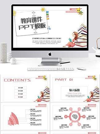 花卉動物兒童教育<i>ppt</i><i>圖</i><i>片</i>