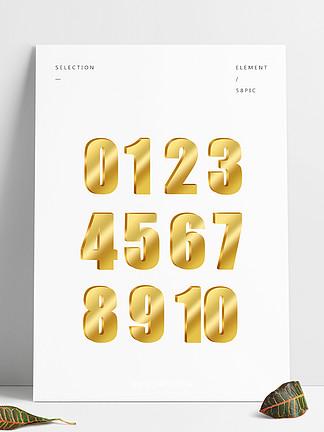 金色数字免抠png透明图层素材