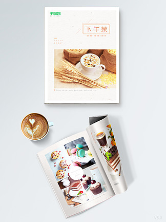 餐厅菜单设计唯排版简约小清新下午茶画册