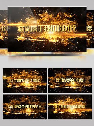 震撼大气的年会颁奖晚会字幕条演绎AE模板