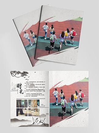 中国风青春纪念册时光篇设计