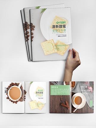 小清新日系下午茶甜品点心菜单画册