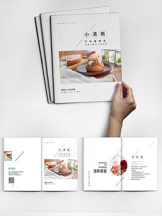 极简小清新下午茶日系菜单甜品画册