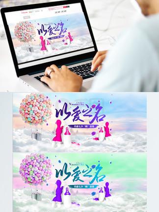 【海报海报】情趣免费下载_图片情趣果儿_情素材松情趣丝袜图片