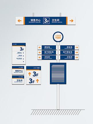 公司楼层信息指示牌门牌停车场导视牌导视系统CDR矢量
