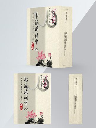 精品手提袋中国风书法培训中心包装设计