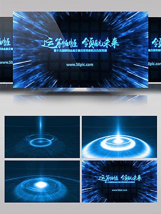 科技风格能量爆炸光线冲击效果标志<i>片</i><i>头</i>